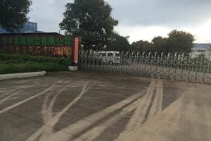 中国工場画像